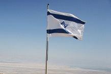 Fahne Israels